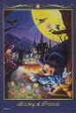 ジグソーパズル ディズニー マジカルナイト 204スモールピース(98-623)[やのまん]《取り寄せ※暫定》