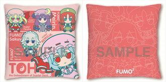 Touhou Project - Chara Cushion 44: FumoFumo Koumakyou.