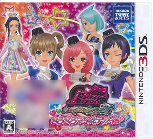 3DS Pretty Rhythm Rainbow Live KiraKira My Design