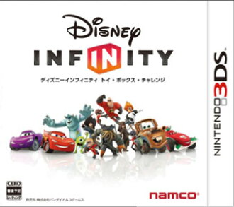 3DS Disney Infinity Toy Box Challenger(Released)