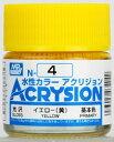新水性カラー アクリジョンカラー イエロー(黄) 光沢[GSIクレオス]《発売済・在庫品》