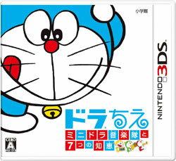 3DS Dorachie MiniDora Ongakutai to Nanatsu no Chie(Back-order)(3DS ドラちえ ミニドラ音楽隊と7つの知恵)