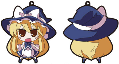 Touhou Project - Akaneya Rubber Keychain: New Marisa(Released)