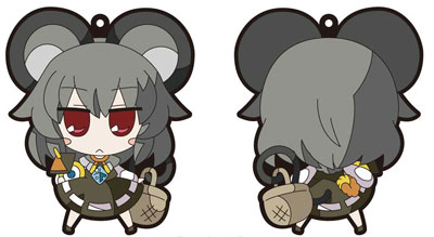 Touhou Project - Akaneya Rubber Keychain: Nazrin(Released)