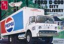 1/25 フォード C-600 シティデリバリートラック ペプシ仕様 プラモデル[AMT]《取り寄せ※暫定》の画像