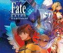 CD サウンドドラマ Fate/EXTRA 第三章 セイジャのシカク[HOBiRECORDS]《取り寄せ※暫定》