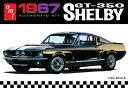 1/25 1967 シェルビー GT-350 パーツ成形色:黒 プラモデル(再販)[AMT]《02月予約※暫定》の画像