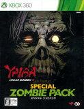 Xbox360 YAIBA: NINJA GAIDEN Z スペシャル ゾンビパック[コーエーテクモゲームス]《発売済・在庫品》