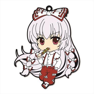 Nendoroid Plus Rubber Strap - Touhou Project: Fujiwara no Mokou