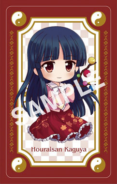 Touhou Project - Decoration Jacket 24: Kaguya Houraisan