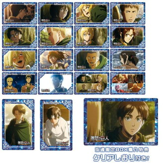 [Bonus] Attack on Titan PVC Clear Bookmark Part.2 12Pack BOX (w/Limited Distribution BOX Bonus: Clear Bookmark)