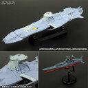 コスモフリートスペシャル 宇宙戦艦ヤマト2199 ゼルグート級一等航宙戦闘艦ドメラーズIII世[メガハウス]《発売済・在庫品》