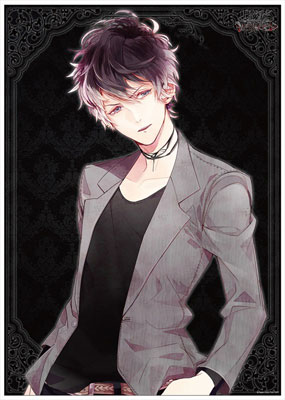 Diabolik Lovers More' Blood - A3 Clear Poster: Ruki Mukami
