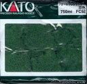 24-320 ウッドランド フォーリッジ・クラスター 緑色(FC58)【価格改定版】(再販)[KATO]《発売済・在庫品》