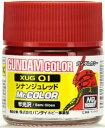 ガンダムカラー XUG01 シナンジュレッド(再販)[GSIクレオス]《発売済・在庫品》