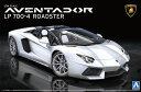 1/24 スーパーカー No.12 ランボルギーニ アヴェンタドール LP700-4 ロードスター プラモデル(再販)[アオシマ]《取り寄せ※暫定》