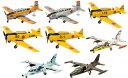 JASDF Collection 日本の翼コレクション4 10個入りBOX(食玩)(再販)[エフトイズ]《取り寄せ※暫定》