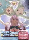 DVD Fate/Kaleid liner プリズマ☆イリヤ ツヴァイ! 限定版 第3巻[KADOKAWA]《取り寄せ※暫定》