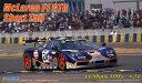 1/24 リアルスポーツカーシリーズ No.27 マクラーレン F1 GTR ショートテール ル・マン 1995 #24 プラモデル[フジミ模型]《取り寄せ※暫...