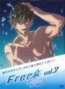 DVD Free!-Eternal Summer- 2[京都アニメーション・岩鳶高校水泳部ES]《取り寄せ※暫定》