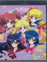 BD アニメ「美少女戦士セーラームーンCrystal」 9 Blu-ray 通常版[キングレコード]《取り寄せ※暫定》