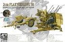 1/35 Flak38 2cm4連装対空砲w/牽引トレーラー プラモデル(再販)[AFVクラブ]《取り寄せ※暫定》