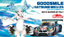 1/24スケール グッドスマイル 初音ミク Z4 2014 SUPER GT 開幕戦 優勝車 プラモデル[フジミ模型]《取り寄せ※暫定》
