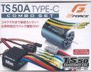 TS50 Type C Combo (S.FAST 13.5T)[ジーフォース]《取り寄せ※暫定》