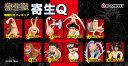 寄生獣 吸盤付きフィギュア 寄生Q 10個入りBOX[リーメント]《発売済・在庫品》