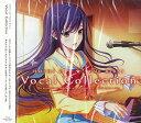 CD 星織ユメミライ Vocal Collection[tone work's]《取り寄せ※暫定》