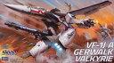 超時空要塞マクロス 1/72 VF-1J/A ガウォーク バルキリー プラモデル(再販)[ハセガワ]《発売済・在庫品》
