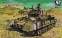 1/35 バレンタイン歩兵戦車Mk.II プラモデル(再販)[AFVクラブ]《発売済・在庫品》