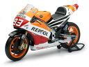 1/12 完成品バイク 2014 Repsol Honda Team RC213V MARK MARQUEZ[スカイネット]《発売済・在庫品》