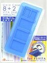 PS Vita用カードケース8+2 VITA 2nd(ブルー)[アンサー]《取り寄せ※暫定》