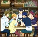 CD TVアニメ『Free!-Eternal Summer-』ラジオCD Vol.1[ランティス]《取り寄せ※暫定》