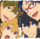 CD TVアニメ『Free!-Eternal Summer-』ドラマCD 岩鳶・鮫柄水泳部 合同活動日誌1[ランティス]《取り寄せ※暫定》
