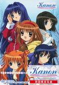 DVD Kanon コンパクト・コレクション 【初回限定生産】[ポニーキャニオン]《取り寄せ※暫定》