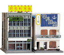 建物コレクション 088-2 雑居ビル・ラウンジ2[トミーテック]《発売済・在庫品》