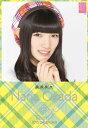 AKB48 (卓上)岡田奈々 2015年カレンダー【カレンダーまとめ発送対象商品】《12月予約》