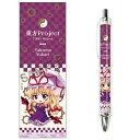 東方Project ボールペン 13 八雲紫(再販)[Gift]《発売済・在庫品》