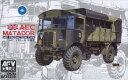 1/35 AECマタドールトラック 中期型 プラモデル(再販)[AFVクラブ]《取り寄せ※暫定》