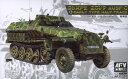 1/35 Sd.Kfz.251/9 Ausf.C 前期型 プラモデル(再販)[AFVクラブ]《取り寄せ※暫定》