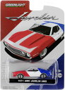 """1/64 1971 AMC JAVELIN AMX """"RED, WHITE AND BLUE""""[グリーンライト]《取り寄せ※暫定》"""