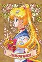 ジグソーパズル 美少女戦士セーラームーンCrystal SAILOR MOON 300ピース(300-963)[エンスカイ]《取り寄せ※暫定》