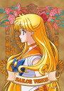 アートクリスタルジグソー 美少女戦士セーラームーンCrystal SAILOR VENUS 208ピース(208-AC07)[エンスカイ]《取り寄せ※暫定》