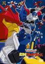DVD トランスフォーマー 超神マスターフォース DVD-SET2[NBC]《取り寄せ※暫定》