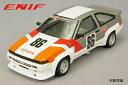 1/43 トヨタ スプリンター トレノ N2 1984年 TRD プロモーション[ENIF]《取り寄せ※暫定》