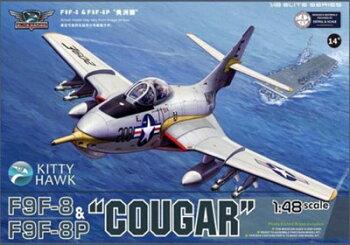 F9F (航空機)の画像 p1_3