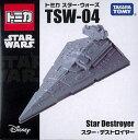 TSW-04トミカ スター・ウォーズ スター・デストロイヤー[タカラトミー]《取り寄せ※暫定》