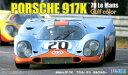 1/24 リアルスポーツカーシリーズ No.4 ポルシェ917K '70 ルマン ガルフカラー プラモデル(再販)[フジミ模型]《発売済・在庫品》